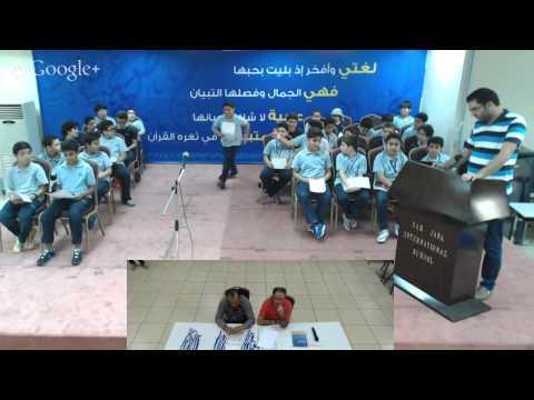 Arabic Grade 5