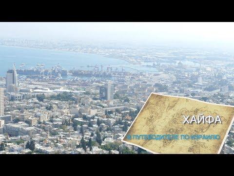знакомства по израилю