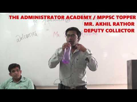 डिप्टी कलेक्टर - अखिल राठौर द्वारा mppsc की सटीक रणनीति पर चर्चा