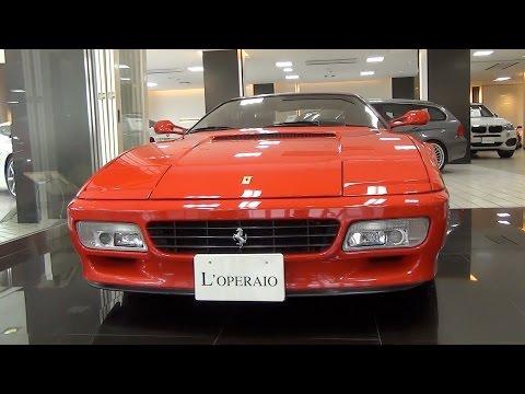 輸入中古車販売専門店ロペライオの試乗インプレッション、第62回はフェラーリ 512TRに試乗! 放たれるオーラは、これぞスーパーカー!気合を入...