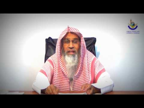 Quran Fahmi Ke Usool ( 2 ) Silsila Fehm e Quran o Hadees - Usool o Zawaabit PART - 4