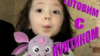 Омлет Видео рецепт от Alla Princess