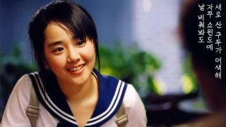 이상우 - 그녀를 만나는 곳 100m 전 (1991年)
