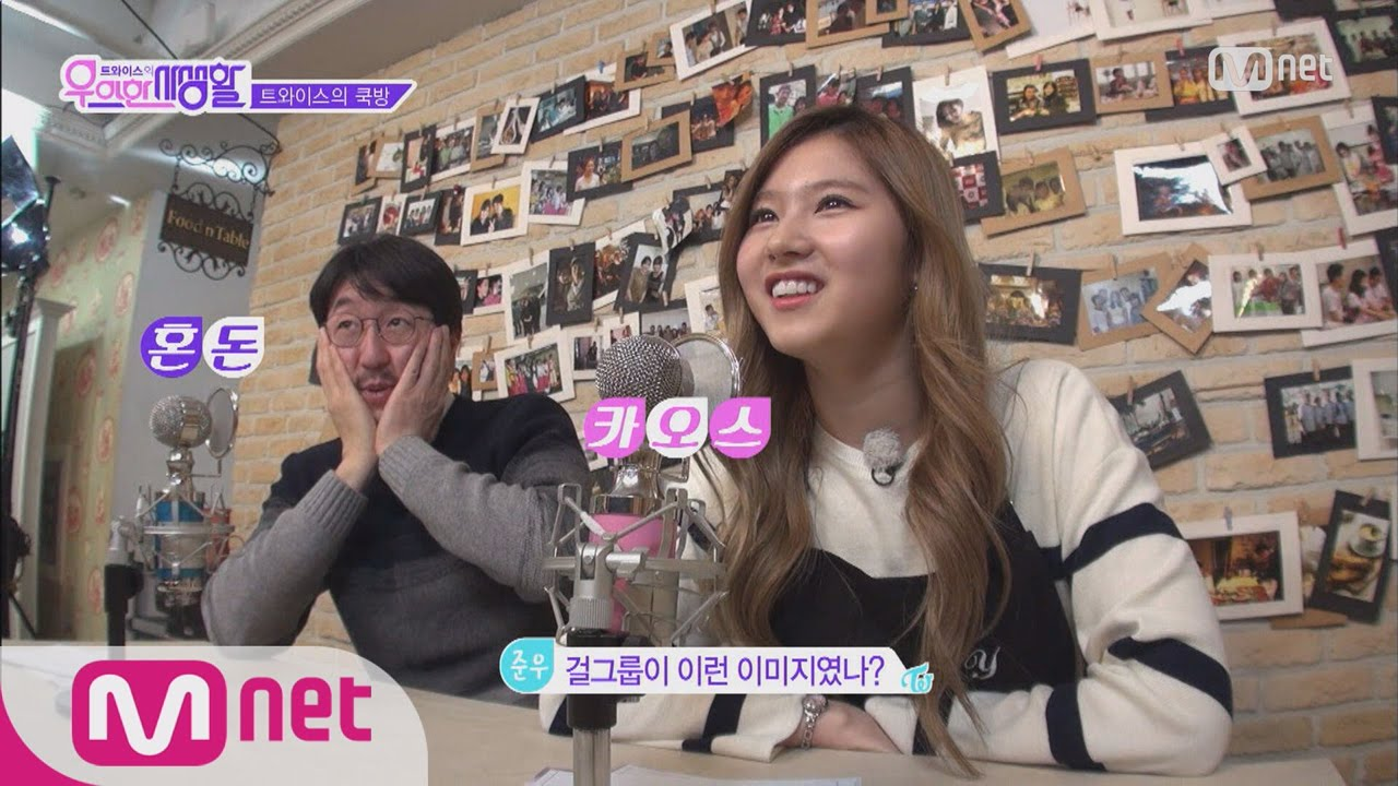 [ENG sub] [TWICE Private Life] TWICE giving a Mental Breakdown to Chef Park Jun Woo EP.04 20160322