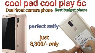 Coolpad cool play 6c -  dual front camera in low budget, full specification, price, hands on.mp4