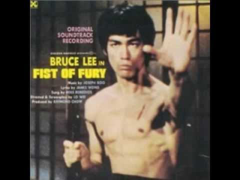 Bruce lee fist of fury youtube