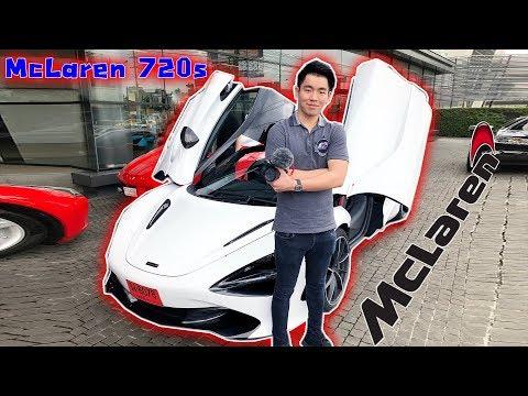 รีวิว McLaren 720s สุดในรุ่น (40 ล้าน ดังทั้งประเทศไทย!!)