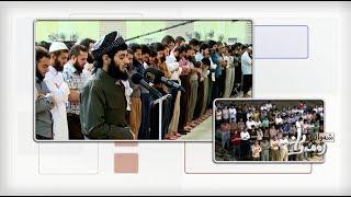 رعد الكردي ,, تلاوة هادئة من سورة إبـراهيم _ ((25- للأخير))