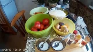 Салат Кубанский из овощей в автоклаве.