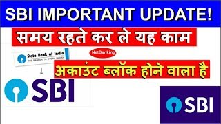 SBI New Rules 2019, Update | SBI NetBanking | SBI Online Banking Update