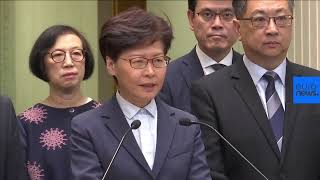 Live | Hong Kong's Carrie Lam gives a news conference after another night of violent clashes.