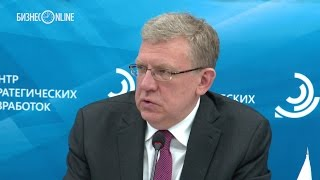 Кудрин   Россия покажет свои интересные примеры цифровизации экономики