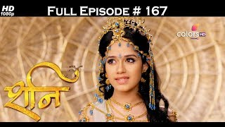 Shani - 27th June 2017 - शनि - Full Episode (HD)