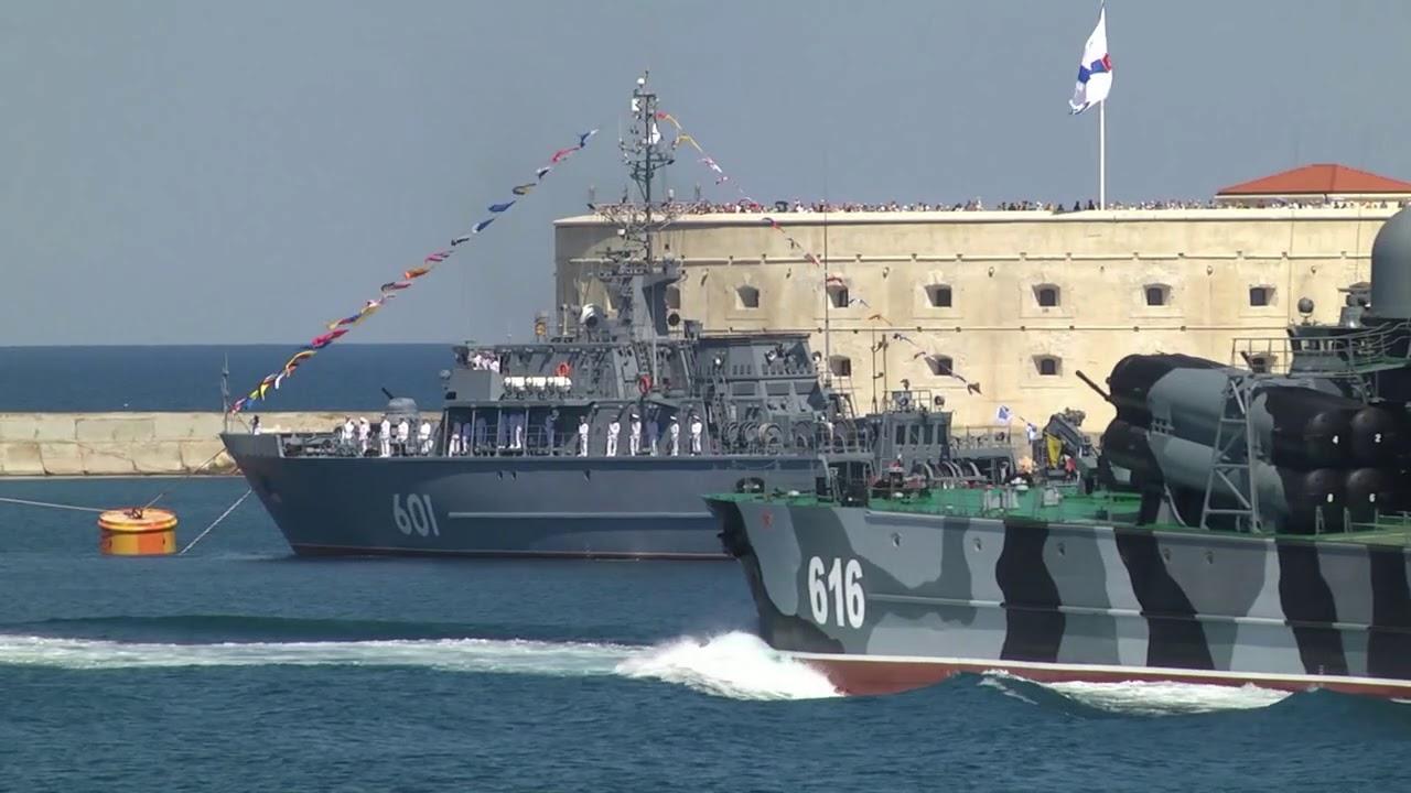 Праздник по случаю Дня ВМФ в Севастополе