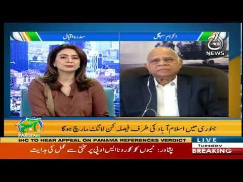 Aaj Pakistan With Sidra Iqbal | 22 September 2020 | Aaj News | AJ1F