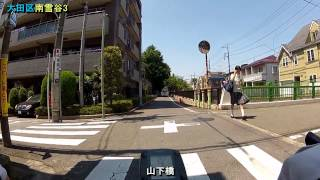 夏の呑川(大田区大森→桜新町駅)×1.8倍速