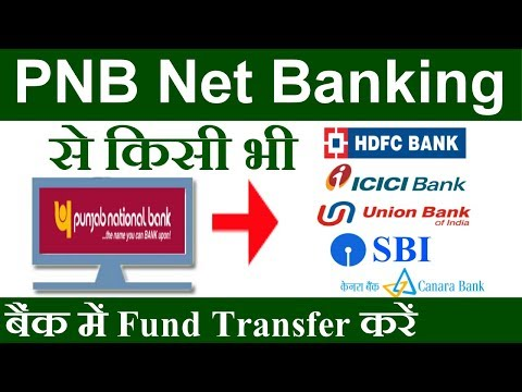 How to Transfer Money from PNB to Other Bank Account Online