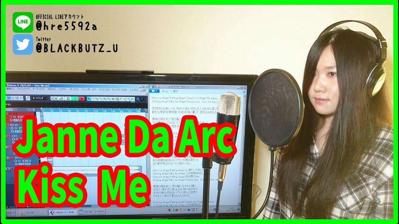 Kiss Me / Janne Da Arc(cover) ...