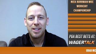 ⛳ WGC Workday Championship Betting Preview | Hideki Matsuyama vs Marc Leishman H2H Matchup