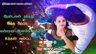 WhatsApp Status ||. Emmanasula adi unna neanachathunaala Song WhatsApp Status Tamil