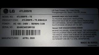 LG TV No picture problem - LG47' 55FR TV