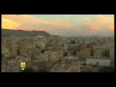 Yemen Yours to Discover (I love Yemen) - Travel Video