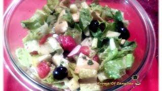 Fattush/fattoush Lebanese Pita Bread Salad