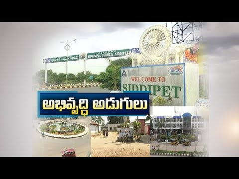 Siddipet Urban Development Authority   SUDA   Formed by Government