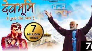 Sab sahi hai bro| modi gi fans | badashah