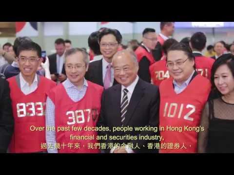 Last Day of Floor Trading in Hong Kong Marks End of an Era / 香港證券業界歡送場內交易時代