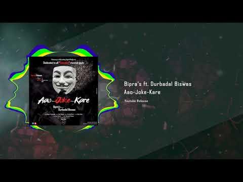 Aao-Joke-Kare | Bipra's | ft. Durbadal Biswas | Official Audio