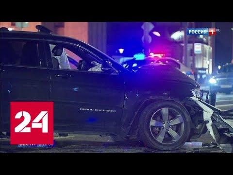 Роковое ДТП с участием Ефремова: перед аварией артист едва не сбил пешеходов - Россия 24