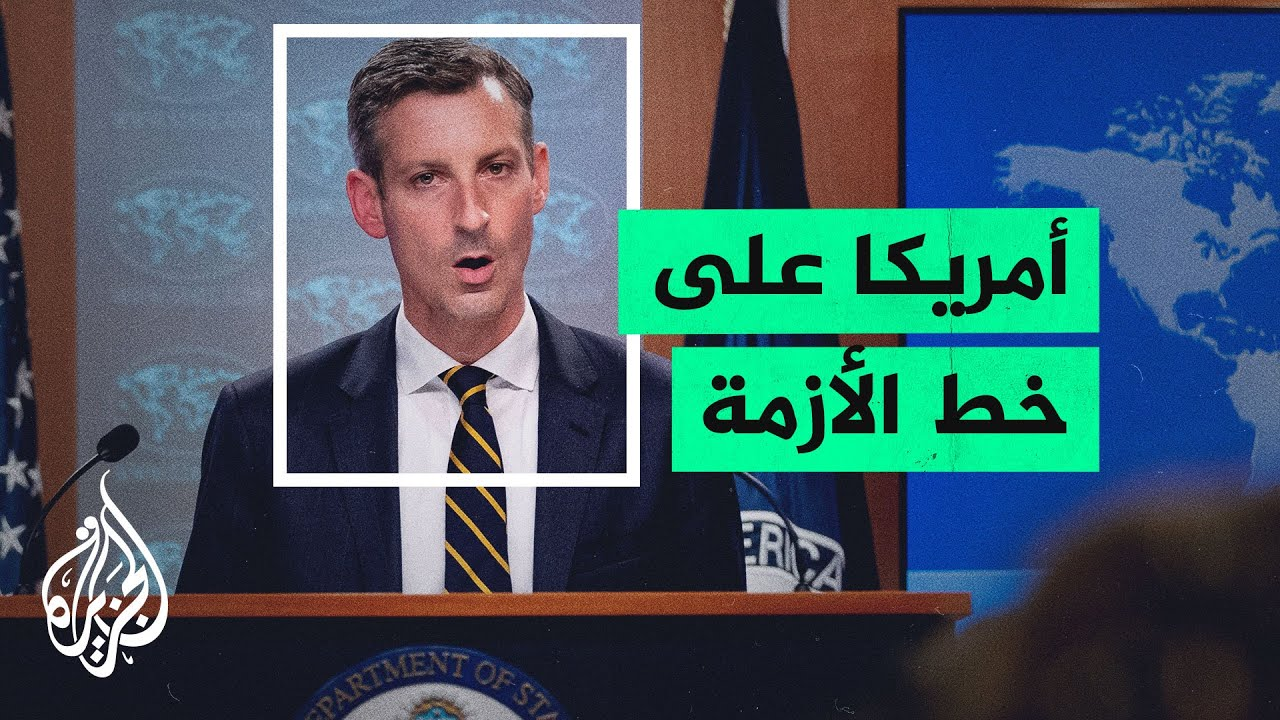 الخارجية الأمريكية تشيد بالمظاهرات في السودان وتدعو الحكومة للاستجابة لإرادة الشعب
