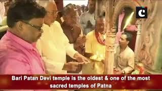 Maha Ashtami: CM Nitish Kumar offers prayers at Bari Patan Devi temple in Patna