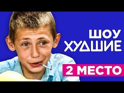 ДМУД. Семья Кудиных