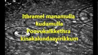 Ithramel Manamulla with Lyrics