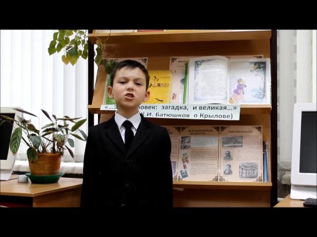 Изображение предпросмотра прочтения – МаратСафиуллин читает произведение «Ворона и Лисица» И.А.Крылова
