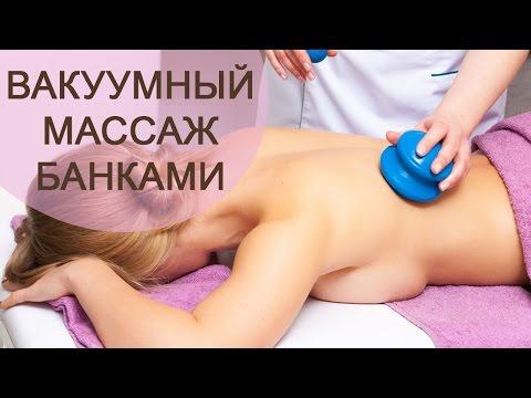 Техники массажа - esko-