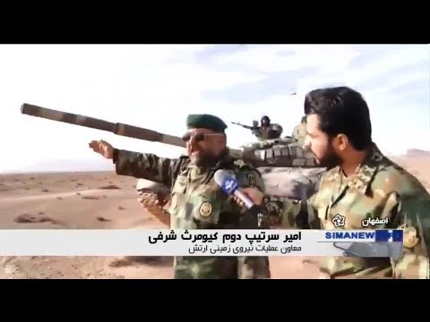 Iran Army Ground forces Velayat power 2019 wargame, phase one, Isfahan رزمايش اقتدار ولايت نود و هفت