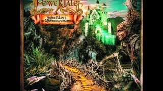 Power Tale - Урфин Джюс и его деревянные солдаты [Full Album] [HQ]