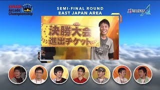 KAC The 8th - DDR A SEMI-FINAL ROUND (EAST JAPAN AREA)