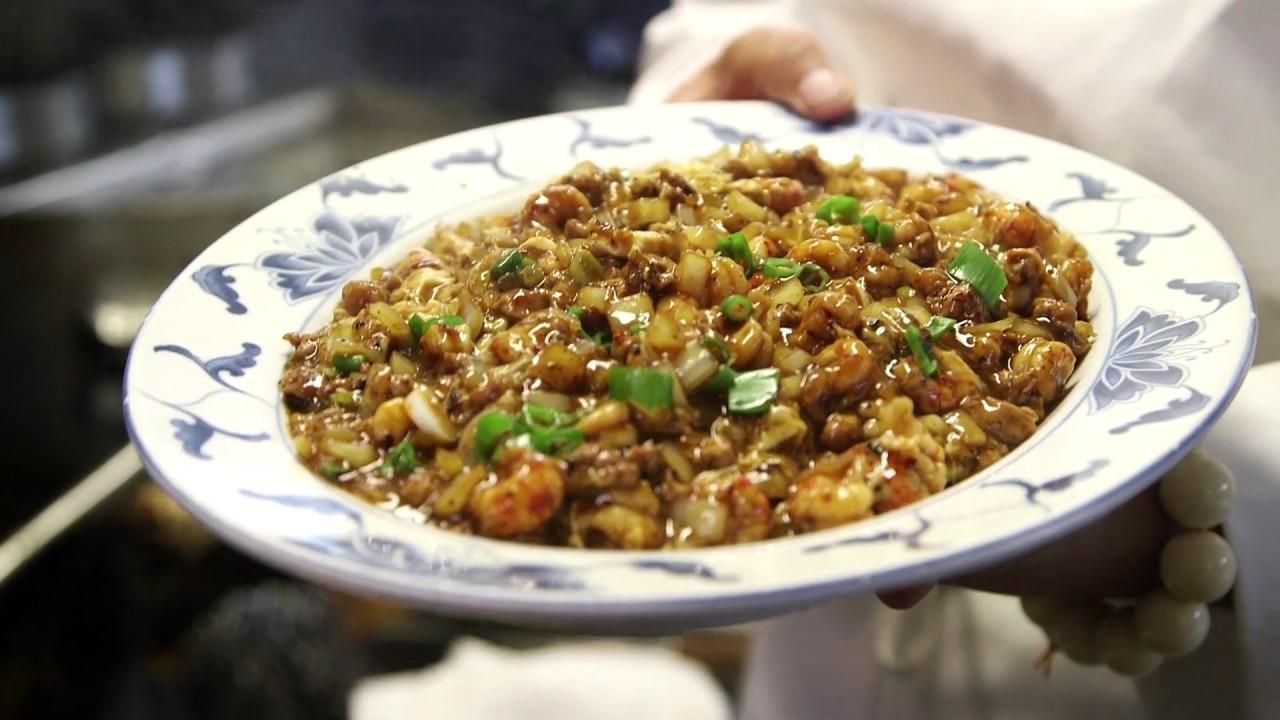 Encantador Cocina China Mandeville Bandera - Ideas Del Gabinete de ...