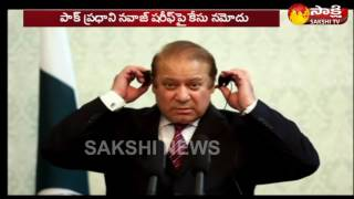Police Register Report Against Nawaz Sharif for 'Anti-Army' speech || Sakshi TV
