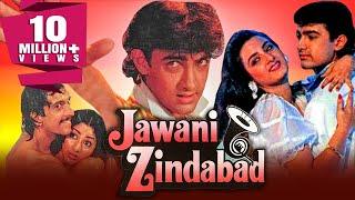 jawani zindabad 1990 full hindi movie   aamir khan farha naaz javed jaffrey kader khan