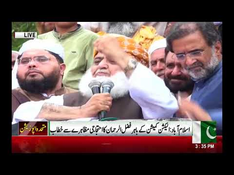 Maulana Fazl-ur-Rehman addresses public rally in Islamabad | Neo News