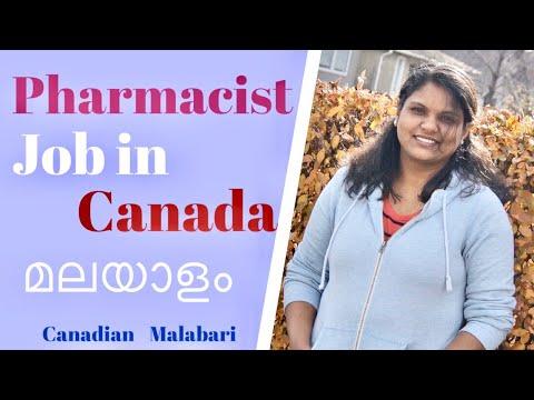 Pharmacist Job Canada | മലയാളം #Pharmacist  #jobincanada