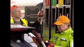 Какой заливать бензин в авто 92 или 95.mp4