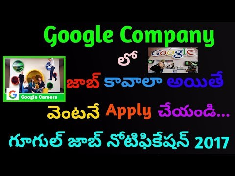 How To Apply Google Jobs In Telugu How To Apply Job In Google For