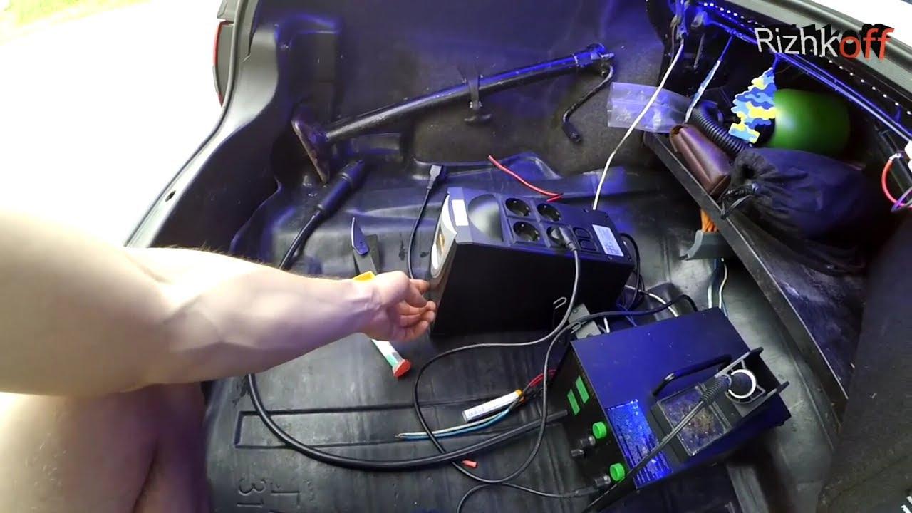 Как сделать 220 вольт в машине фото 864