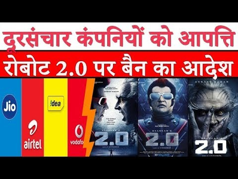 "Telecom Operators & COAI Wants The Movie "" ROBOT 2.0"" To Be Banned"